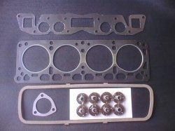 画像3: SP311/SPL311/CSP311 エンジンガスケット SET