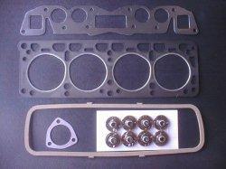 画像1: SP311/SPL311/CSP311 エンジンガスケット SET