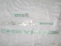 画像3: スカイラインR31 GTS-R用 純正デコ ステッカーSet
